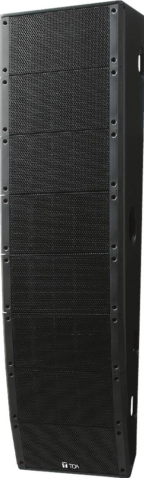 All-In-One Fixed Dispersion Array Speaker
